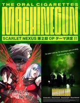 "THE ORAL CIGARETTES、10/13リリースの新曲「MACHINEGUN」がTVアニメ""SCARLET NEXUS""第2クールOPテーマに決定。予告PV公開"