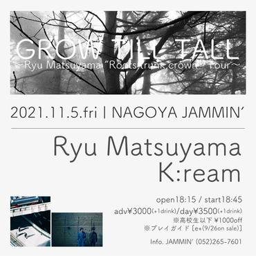 RyuMatsuyama2.jpeg