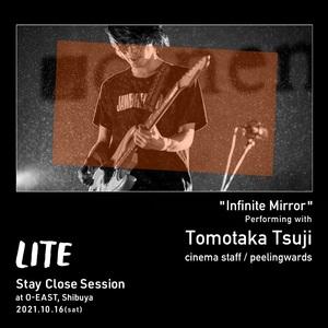 Tsuji_stayclose.jpg