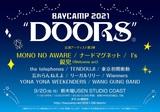"""[BAYCAMP 2021 """"DOORS""""]、出演アーティスト第3弾でMONO NO AWARE、ナードマグネット、I's、鋭児を発表"""