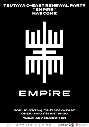 empireshibuya.jpg
