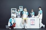 ジェニーハイ、ニュー・アルバム『ジェニースター』から「卓球モンキー」MVを本日9/16 20時よりプレミア公開