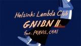 Helsinki Lambda Club、ニュー・シングルよりPEAVISとCHAIをフィーチャリングした「GNIBN Ⅱ(feat. PEAVIS, CHAI)」MV公開。バンド初の全編アニメーション作品に