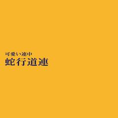 kawaii_jacket.jpg