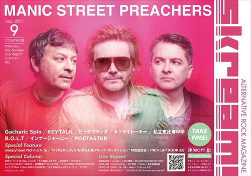 manic_street_preachers_cover_1.jpg