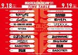 """PAN&SABOTEN主催フェス""""MASTER COLISEUM '21 〜よっしゃ俺らにまかしときっ!〜""""タイムテーブル発表"""