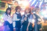白井將人(Halo at 四畳半)プロデュースのアイドル・グループ may in film、明日9/21初音源『Stargazer e.p』配信。渡井翔汰(Halo at 四畳半)提供「スペクタクル」も収録
