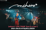mihoro*のライヴ・レポート公開。モヤモヤした気分や嫉妬心、ネガティヴさをもかわいらしくキャッチーな歌で肯定した、約2年ぶりの有観客東京ワンマンをレポート