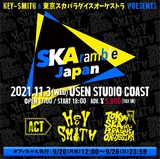 "HEY-SMITH&東京スカパラダイスオーケストラ共同企画""SKAramble Japan""、11/3にUSEN STUDIO COASTにて開催決定"