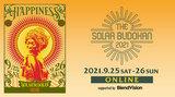 """""""THE SOLAR BUDOKAN 2021 ONLINE""""、タイムテーブル発表。バンアパ、The SunPauloの2020年映像配信も追加決定"""