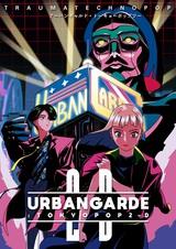 アーバンギャルド、ニュー・シングル『TOKYOPOP2-D』カセットでリリース
