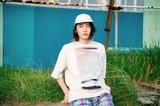 """ビッケブランカ、全国ホール・ツアー""""FATE TOUR 2147""""11/6にLINE CUBE SHIBUYA追加公演開催決定"""