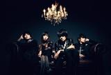 a flood of circle、全曲新曲のフル・アルバム『伝説の夜を君と』12/22リリース決定