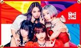 古正寺恵巳の新グループ MAPA、楽曲プロデューサーに大森靖子を迎えた1stアルバム『四天王』11/9リリース&初ワンマン・ライヴ決定