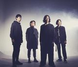 THE BACK HORN、4年5ヶ月ぶりのニュー・シングル『希望を鳴らせ』12/5リリース決定。Blu-ray収録ライヴ映像のダイジェスト&最新アー写公開