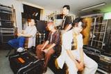 """FIVE NEW OLD、新曲「Rhythm of Your Heart」を""""三菱ケミカル""""新CMソングに書き下ろし"""