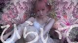 大森靖子、本日10/20配信リリースの新曲「ひらいて」初披露ライヴ映像公開