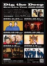 "Kroi、対バン・ツアー""Dig the Deep""札幌公演にCHAI出演決定"