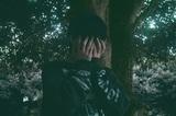 """大橋ちっぽけ、本日10/13リリースのニュー・ミニ・アルバム『you』より「沈黙の少年」ライヴMV公開。初ワンマン""""(don't) look at me""""を東阪で12月開催"""