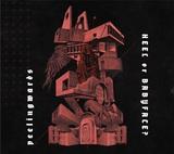 cinema staffのメンバーも在籍するバンド peelingwards、ニュー・ミニ・アルバム『HEEL or BABYFACE?』11/5リリース