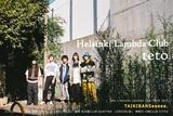 "teto × Helsinki Lambda Club、初のスプリット・ツアー""TAIKIBANSeeeee.""開催決定"