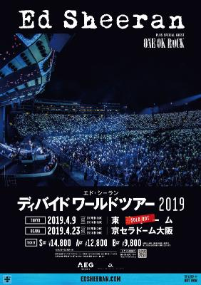 Ed Sheeran、4月東阪で開催の来日ドーム公演にONE OK ROCKがゲスト出演決定