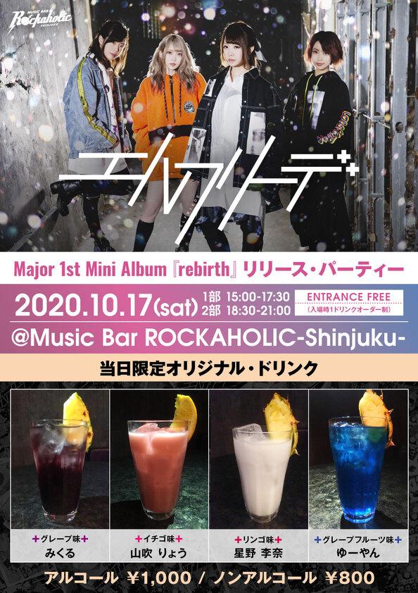 elfriede_rp_drink-thumb-autox842-18154.jpg
