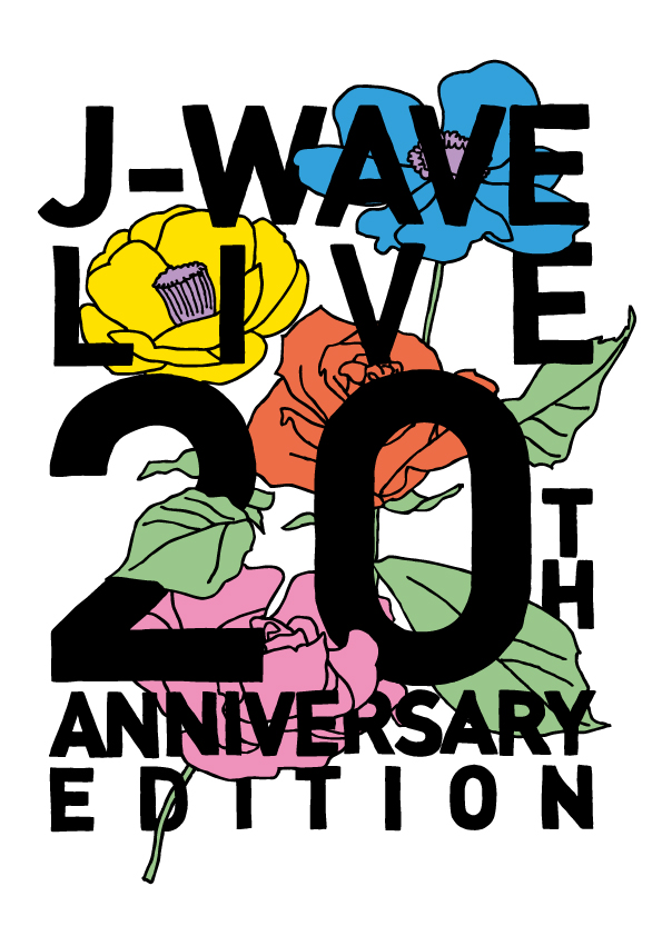 """7/13-15横浜アリーナでライヴ・イベント""""J-WAVE LIVE 20th ANNIVERSARY EDITION""""開催。第1弾出演者としてあいみょん、SHISHAMO、Nulbarichら発表"""