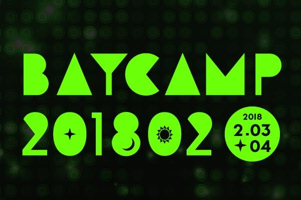 """冬版""""BAYCAMP 201802"""" 初の2デイズで開催決定。第1弾に神聖かまってちゃん、OGRE YOU ASSHOLE、Awesome City Clubら10組"""