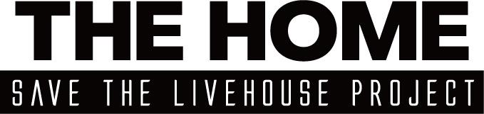 """バンドマン発信のライヴハウス支援プロジェクト[""""THE HOME""""~save the LIVEHOUSE project~]始動。第1弾企画にLONE、フレデリック、感覚ピエロ、ラックライフら参加"""