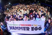 """HAMMER EGG vol.8"" サイン入り特大パネル"