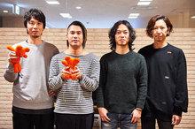 THE BACK HORN サイン入りマガジン