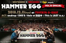 """HAMMER EGG vol.10 SPECIAL"" 特大パネル"