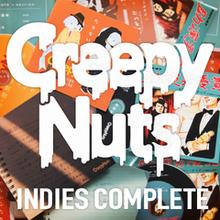 Creepy Nuts(R-指定&DJ松永)