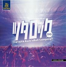 V.A.(FINLANDS / teto / Half time Old ほか)