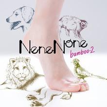 NeneNone