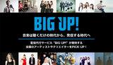 BIG UP!