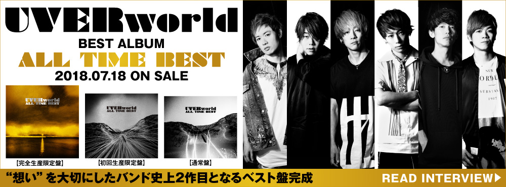 UVERworld