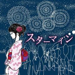 lunkhead_cover.jpg