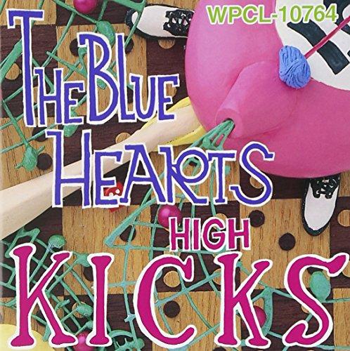 highkicks.jpg